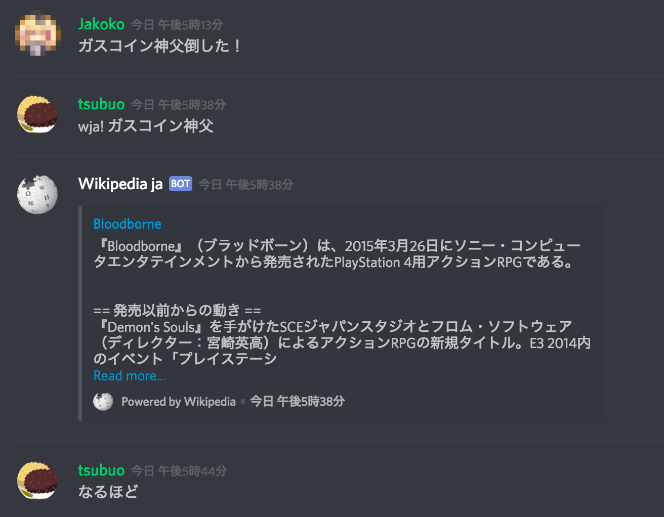 how to get a music bot in discord download